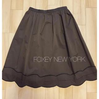 FOXEY - フォクシー ニューヨーク 上品 膝丈スカート サイズ38