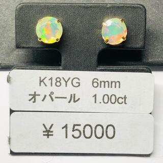 E-60624 K18YG ピアス オパール ROUND AANI  アニ(ピアス)