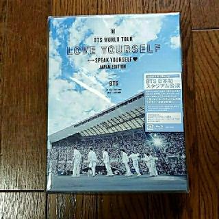 防弾少年団(BTS) - 【新品未開封】BTS WORLDTOUR' LOVE YOURSELF