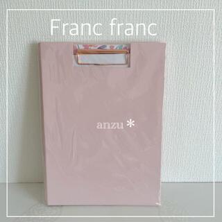 フランフラン(Francfranc)のフランフラン フロレシアバインダー ピンク(ファイル/バインダー)