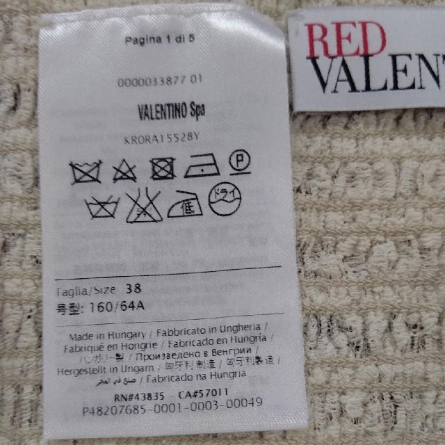 RED VALENTINO(レッドヴァレンティノ)のレーストップス&スカート レディースのトップス(シャツ/ブラウス(半袖/袖なし))の商品写真