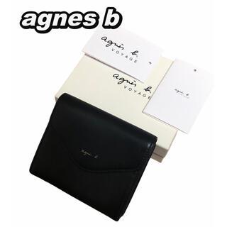 agnes b. - 【美品】agnes b. アニエスベー 二つ折り財布 レザー ブラック