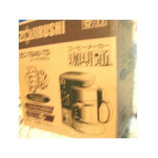 ゾウジルシ(象印)のZOJIRUSHI 珈琲通 コーヒーメーカー 象印 EC-TB40-TD(コーヒーメーカー)