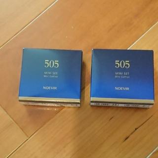 noevir - ノエビア 505 ミニセット 2個