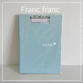 フランフラン(Francfranc)のフランフラン フロレシアバインダー ブルー(ファイル/バインダー)