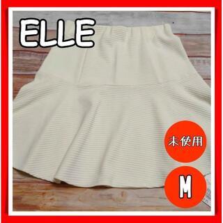 エル(ELLE)の【匿名配送・送料無料】△ELLE△ M △ひざ上スカート シンプル 上品(ひざ丈スカート)