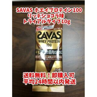 SAVASホエイプロテイン100 リッチショコラ味 トライアルタイプ 10.5g(プロテイン)