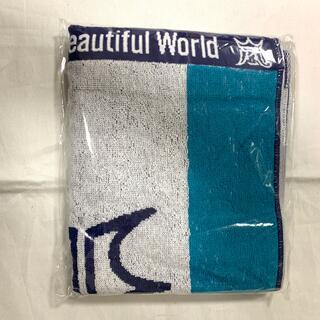嵐 - 【新品未開封】嵐 Beautiful World Tour バスタオル