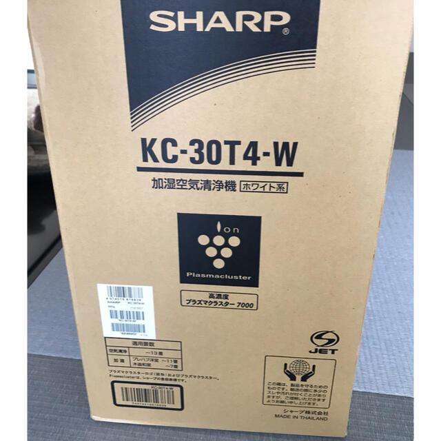 SHARP(シャープ)のSHARP 加湿空気清浄機 新品未使用 スマホ/家電/カメラの生活家電(空気清浄器)の商品写真