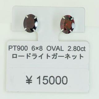 E-57273 PT900 ピアス ロードライトガーネット AANI アニ(ピアス)