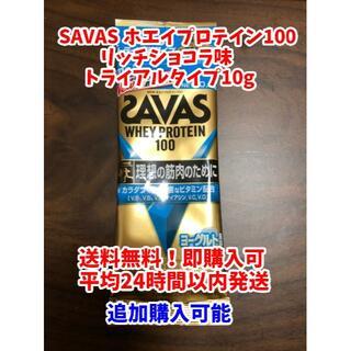 SAVASホエイプロテイン100 ヨーグルト風味 トライアルタイプ 10.5g(プロテイン)