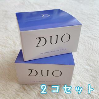 DUO(デュオ) ザ クレンジングバーム ホワイト(90g) 2コセット