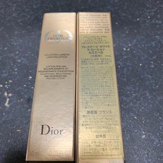 Dior - Dior プレステージ ホワイト ラ ローション ルミエール10ml ×2