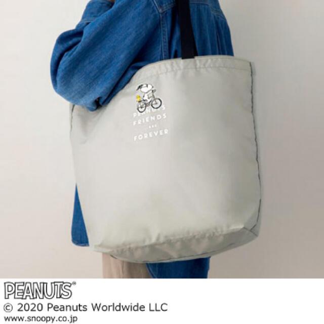 SNOOPY(スヌーピー)のIn Red インレッド 6月 付録 スヌーピー たためるエコバッグ レディースのバッグ(エコバッグ)の商品写真
