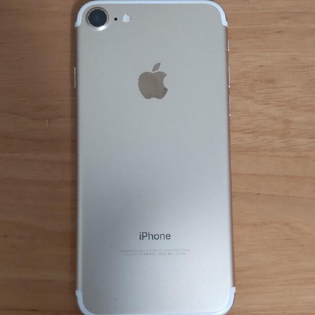 iPhone(アイフォーン)のiPhone7 32GB 本体 ゴールド simフリー スマホ/家電/カメラのスマートフォン/携帯電話(スマートフォン本体)の商品写真