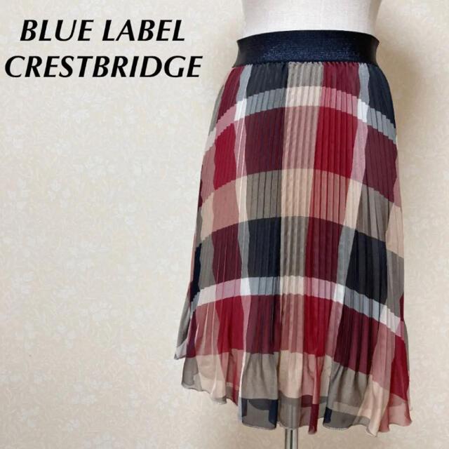 BURBERRY BLUE LABEL(バーバリーブルーレーベル)の美品♡ブルーレーベルクレストブリッジ♡チェック プリーツスカート 38 M レディースのスカート(ひざ丈スカート)の商品写真