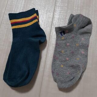 ソックス 靴下 2足セット