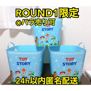 Disney - トイストーリー ランドリーバスケット