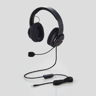 エレコム(ELECOM)のELECOM ゲーミングヘッドフォン HS-ARMA100BK(ヘッドフォン/イヤフォン)