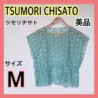 TSUMORI CHISATO - ツモリチサト TSUMORI CHISATO レースブラウス レースカットソー