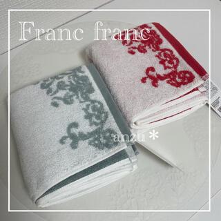 フランフラン(Francfranc)のフランフラン フェイスタオル ダマスク柄 2枚(タオル/バス用品)