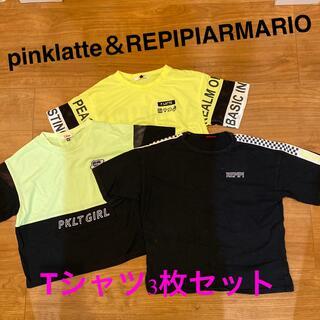 ピンクラテ(PINK-latte)のpinklatte & REPIPIARMARIO Tシャツ3枚セット(Tシャツ/カットソー)