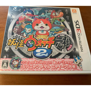 ニンテンドー3DS(ニンテンドー3DS)の妖怪ウォッチ2 元祖 3DS ソフト メダルの付属はなし(携帯用ゲームソフト)