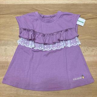 クレードスコープ(kladskap)の【新品】クレードスコープ   Tシャツ フリル 90(Tシャツ/カットソー)
