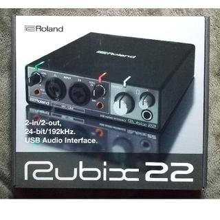 ローランド(Roland)のRoland RUBIX22(オーディオインターフェイス)