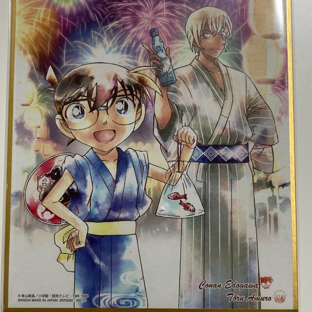 BANDAI(バンダイ)の名探偵コナン 色紙アート エンタメ/ホビーのおもちゃ/ぬいぐるみ(キャラクターグッズ)の商品写真