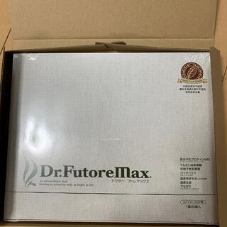 ドクター フトレマックス 新品 30袋(プロテイン)