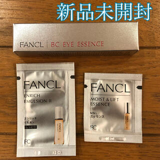 FANCL - FANCL  ファンケル BC アイエッセンス