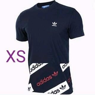 アディダス(adidas)のアディダス オリジナルス Tシャツ サXS 紺 女性もOK!新品 未開封(Tシャツ/カットソー(半袖/袖なし))
