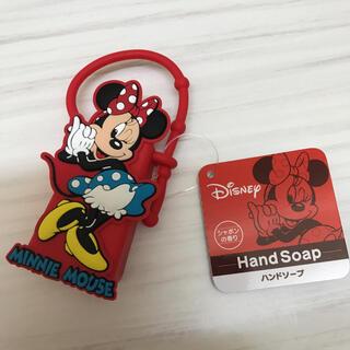 Disney - 新品未使用 ディズニー ミニー ハンドソープ シリコンケース シリコン