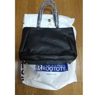 ルートート(ROOTOTE)のルートート 黒い鞄(ショルダーバッグ)