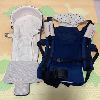 Aprica - 《アップリカ》抱っこ紐&新生児用横抱き用 2点セット