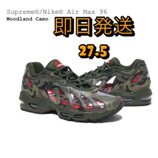 シュプリーム(Supreme)のsupreme airmax96 (スニーカー)