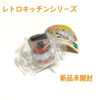 エポック(EPOCH)のカプセルトイ レトロキッチンシリーズ やかん(その他)