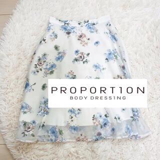 プロポーションボディドレッシング(PROPORTION BODY DRESSING)の【美品】花柄 膝丈 春 スカート プロポーションボディドレッシング プロポ(ひざ丈スカート)