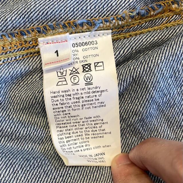 VISVIM(ヴィスヴィム)の最終値下visvim SS 101 JKT DMGD サイズ1 メンズのジャケット/アウター(Gジャン/デニムジャケット)の商品写真