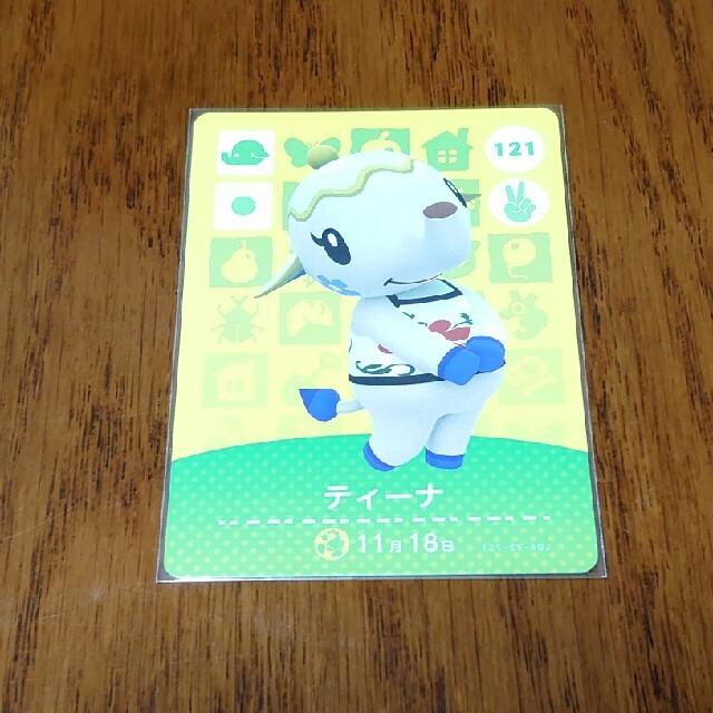 任天堂(ニンテンドウ)のどうぶつの森 amiiboカード ティーナ エンタメ/ホビーのアニメグッズ(カード)の商品写真