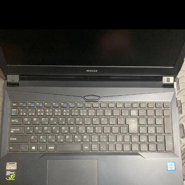 MB-K685XN1-SH2-A  ノートPC スマホ/家電/カメラのPC/タブレット(ノートPC)の商品写真