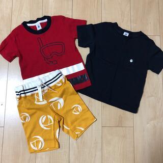 PETIT BATEAU - プチバトー Tシャツ、パンツ3点セット新品