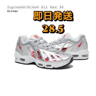 シュプリーム(Supreme)のsupreme airmax96  28.5(スニーカー)