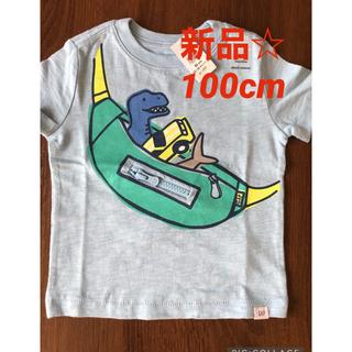 babyGAP - 新品☆GAP 100 恐竜 男の子 半袖Tシャツ 兄弟