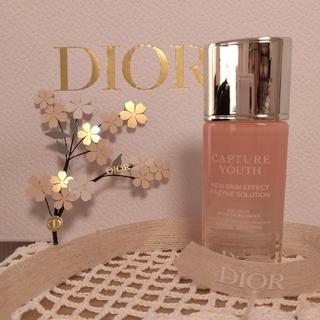Christian Dior - Dior  カプチュール ユース(化粧水)