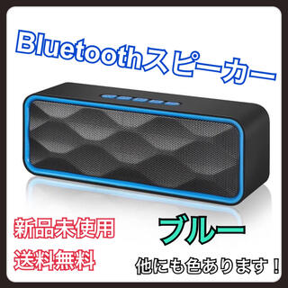 Bluetooth ワイヤレス スピーカー 40mm4Ω3Wデュアルドライバー