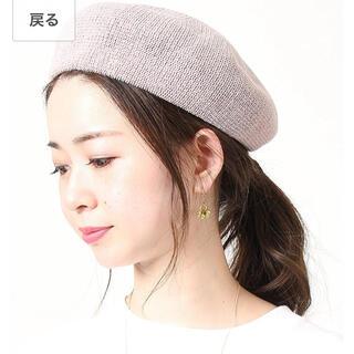coen - coen クリーム色 ベージュ サマーベレー帽ハンチング帽子