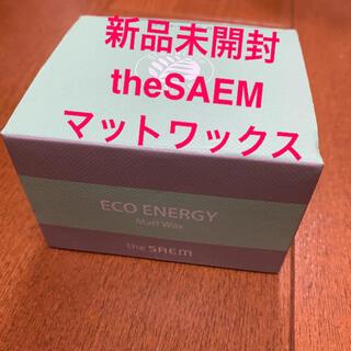 ザセム(the saem)のザセム the SAEM エコエナジー マットワックス eco energy(ヘアワックス/ヘアクリーム)