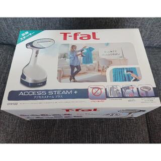ティファール(T-fal)のティファール DT8100J0 アクセススチームプラス 衣類スチーマー(アイロン)